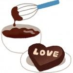 バレンタインは簡単手作りサクサク染みチョコラスクでみんなのハートをキャッチ!
