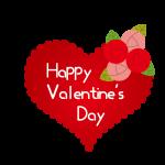 バレンタインの美味しい誘惑~チョコレートはダイエットの味方!?~