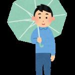 梅雨の季節に気をつけたい体調管理。原因は何?対策方法はあるの?