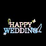 結婚式で使える英語フレーズまとめ