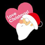 クリスマスこそ、想いを伝えよう!伝えたい相手によるメッセージ文例集をご紹介
