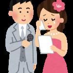 結婚式*両親への手紙の書き方まとめ